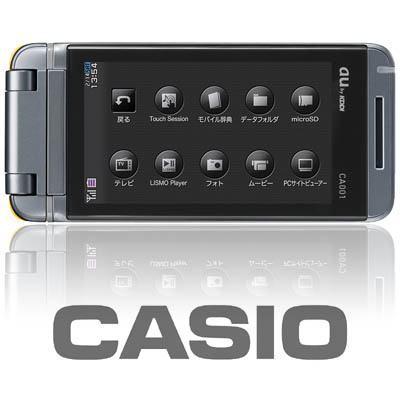 casio-ca001-1