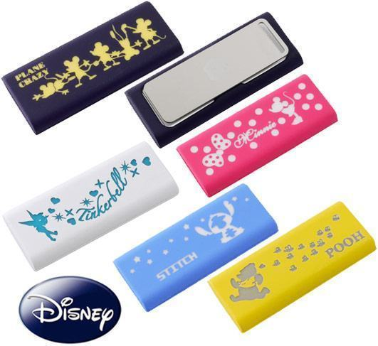 ray-out-capas-disney-suffle