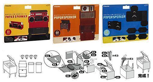 Paper-Speaker-04