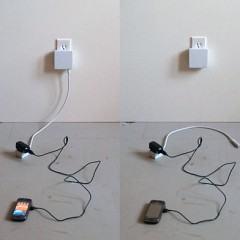 Outlet Regulator desconecta seu gadget da tomada quando estiver 100% carregado!