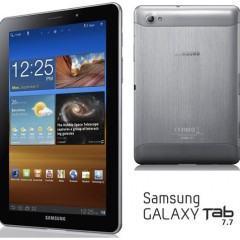 Galaxy Tab 7.7 – Mais um Tablet da Samsung