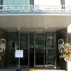 Museu de Robôs no Japão Será Inaugurado Amanhã