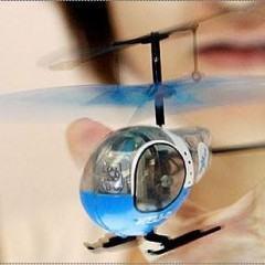 Heli-Q, um helicóptero de bolso
