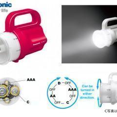 Lanterna Panasonic Funciona com Pilhas de Qualquer Tamanho