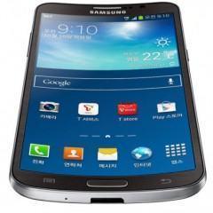 Samsung Galaxy Round, chegou a era dos smartphones com tela curva