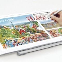 Monitor Full HD sensível ao toque com caneta stylus da Sharp