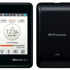 LG Wi-Fi Station L-02F, um roteador portátil com tela touchscreen