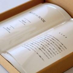 Book on Book mantém seu livro protegido (e aberto)