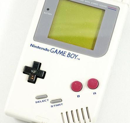 Parece um Game Boy, mas é um HD externo!