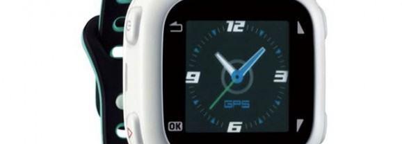 Docotch, um relógio com GPS para crianças