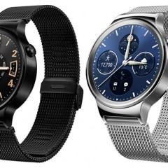 Smartwatch da Huawei é bem bonito, mas não vai custar nada barato