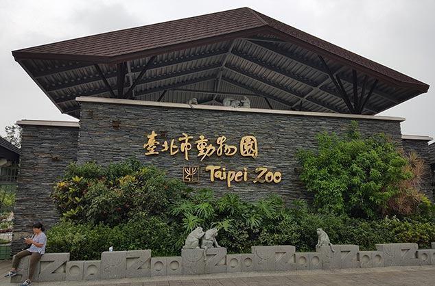 taipei_zoo