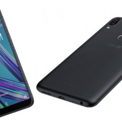 Zenfone Max Pro lançado na Índia, próxima parada: Brasil