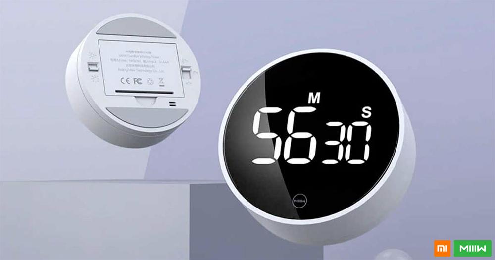 Xiaomi MIIIW White Rotating Timer