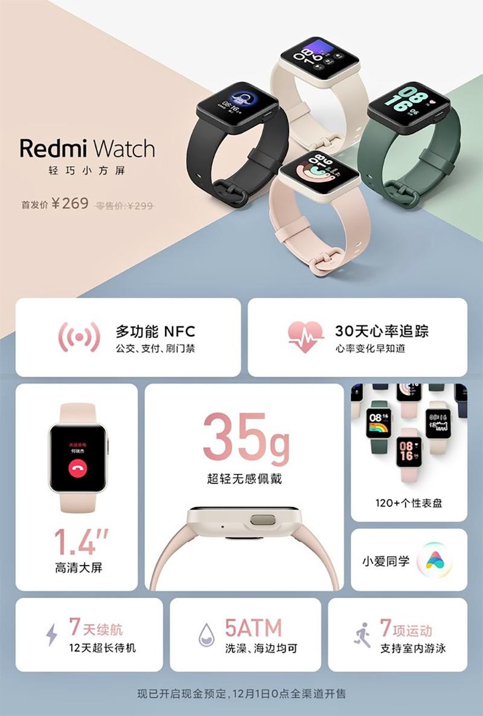 Relogio Smartwatch Xiaomi