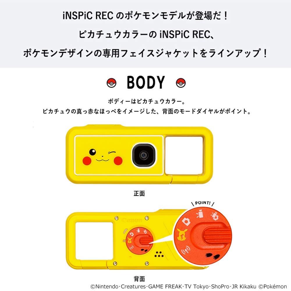 Canon Inspic Rec Pikachu