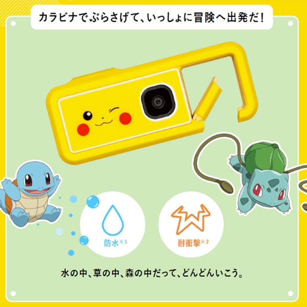 Camera Canon Inspic Rec Pikachu