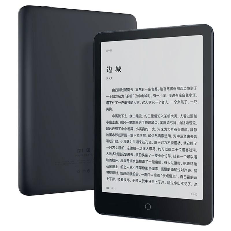 Leitor Digital de Livros Xiaomi Mi Reader Pro