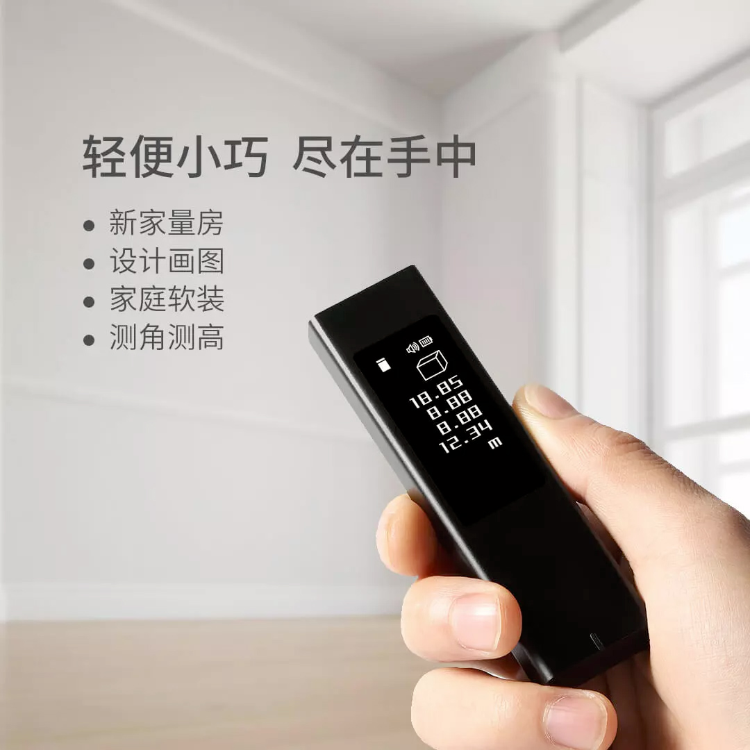 Trena a Laser Xiaomi Duke LS5 Rangefinder