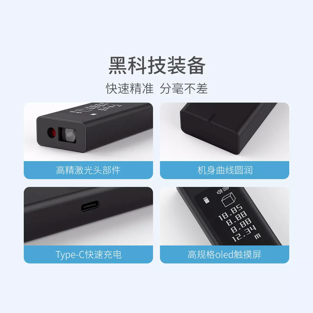 Xiaomi Duke LS5 Rangefinder