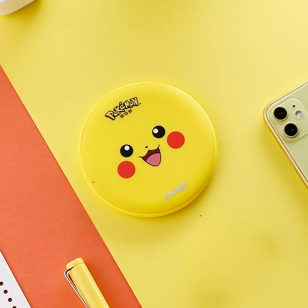 Official Pikachu Series Charger Set