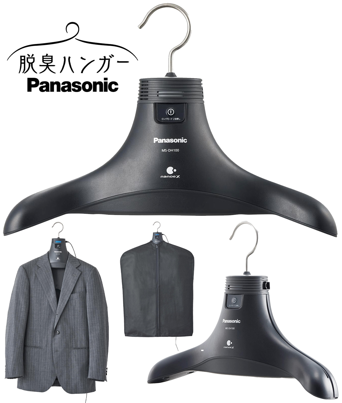 Cabide Eletrônico Panasonic MS-DH100