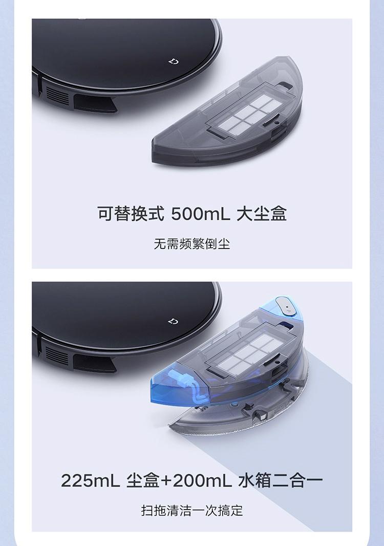 Aspirador Robo Inteligente Mijia Ultra-thin Robot Vacuum Cleaner Xiaomi