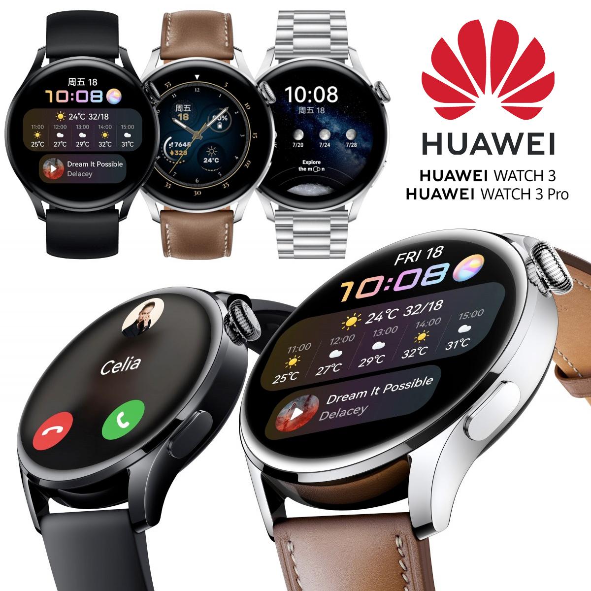 Relogios Smartwatch Huawei Watch 3 e Pro