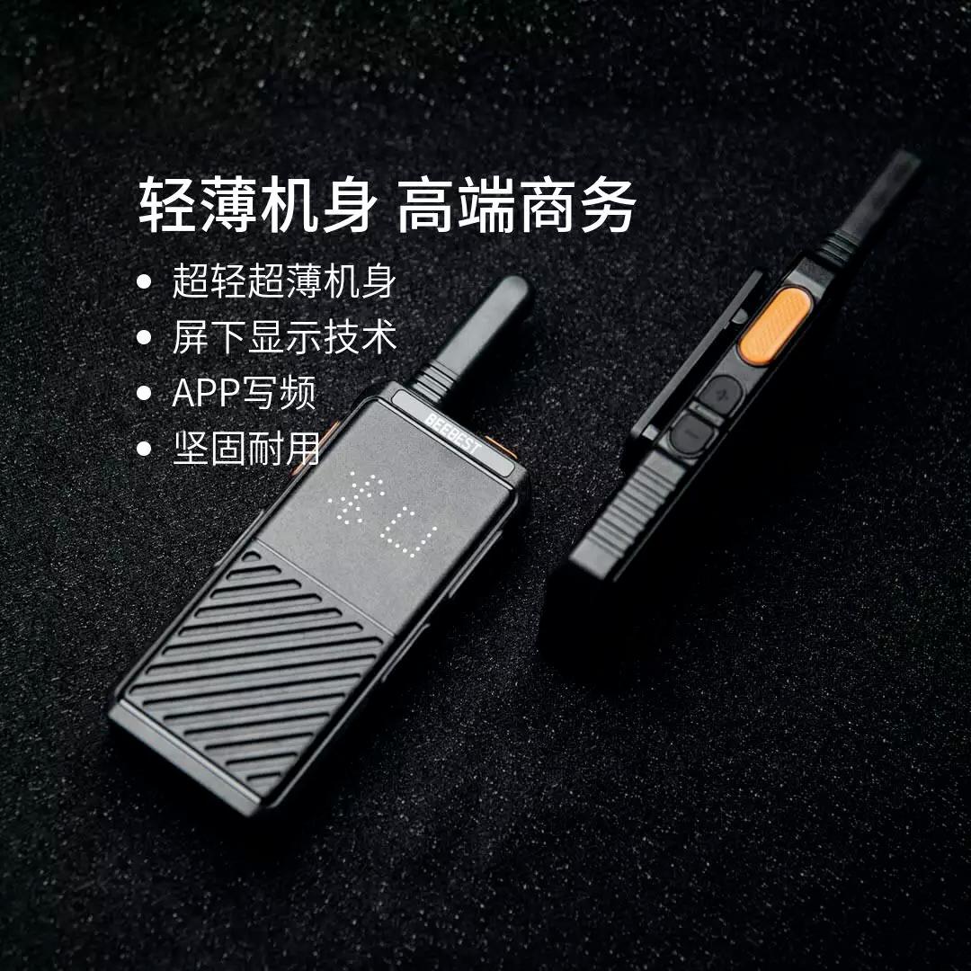Walkie-Talkie Xiaomi BEEBEST A308 width=