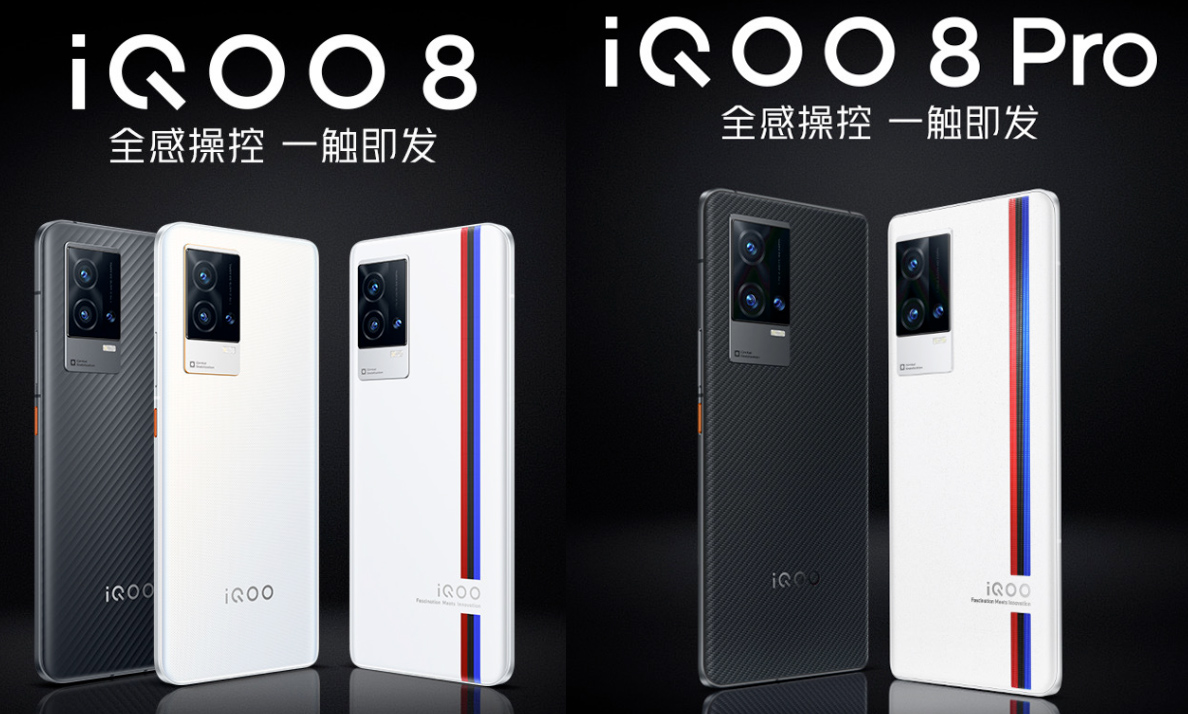Smartphones iQOO 8 e iQOO 8 Pro