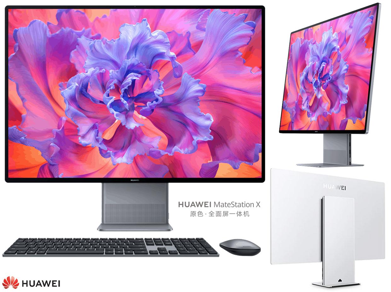 Computador Huawei MateStation X All-in-One Desktop Computer