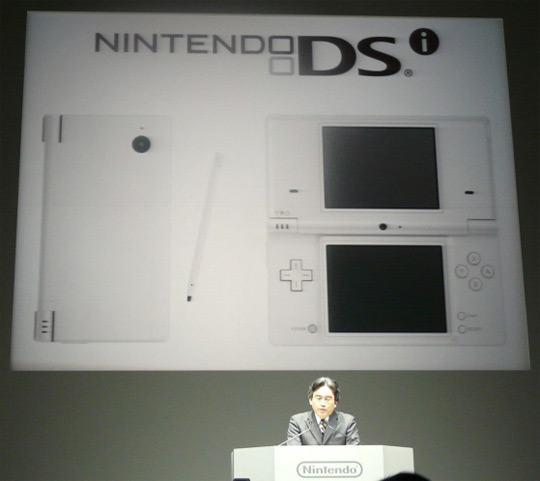 Novo Nintendo DSi!