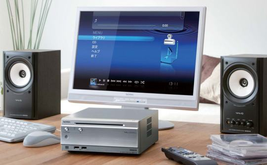 Onkyo HDC-1L Nettop, Um PC com Sistema de Som