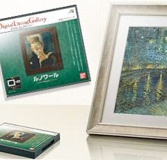 Bandai Digital Living Gallery com Pinturas de Renoir e Van Gogh