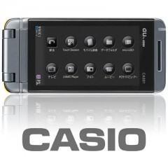 Casio CA001, Um Celular com Tela Touchscreen e Câmera de 5 Megapixels