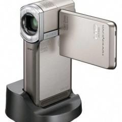 Sony HDR-TG5, Uma Handycam Full HD com 16GB e GPS!
