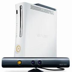 Project Natal: Você é o Controle do seu Xbox 360!