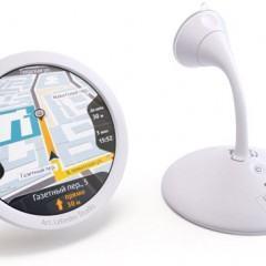Navigarius, O Navegador GPS da Art Lebedev