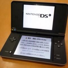 Nintendo DSi LL Lançado no Japão!