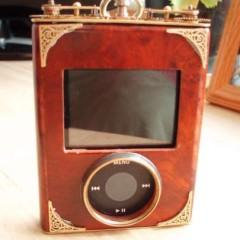 Case Steampunk para iPod