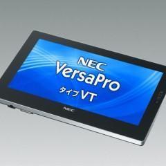 VersaPro Type VT, um tablet com Windows 7