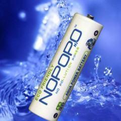 APS-J NoPoPo: Nova Versão das Pilhas que Funcionam com Água