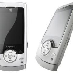 Samsung e a Moda: Celular Slider 'Anycall Mini Saia'