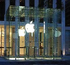 A Nova Loja da Apple em Nova York é aberta