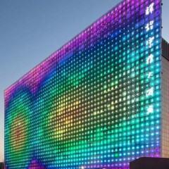 GreenPix, Uma Gigantesca Tela LED Auto Sustentável