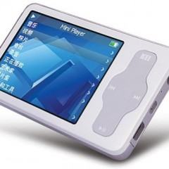 Meizu M6se, Um Player de 8 GB por US$ 130!