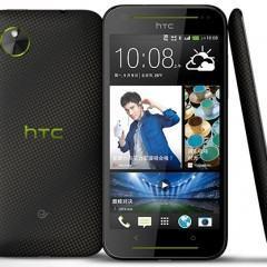 HTC Desire 709d, o irmão menor (mas não muito) do HTC One Max