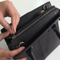 iBag, uma bolsa que fecha sozinha quando você está gastando demais