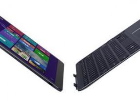 Transformer Book T300 Chi, o notebook/tablet ultra fino da Asus
