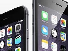 iPhone 6 e iPhone Plus: Maiores e melhores